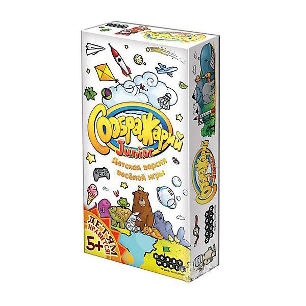 Настольная игра Hobby World 1757 Соображарий JuniorНастольные игры для всей семьи<br>Характеристики:<br><br>• тип игрушки: настольная игра;<br>• возраст: от 5 лет;<br>• материал:  картон, бумага;<br>• комплектация:  52 карты букв, 60 карт заданий;<br>• время игры: 10 мин;<br>• количество игроков: 2 -10 человек;<br>• вес: 333 гр;<br>• размер: 24х16х5 см;<br>• страна бренда: Россия;<br>• бренд: Hobby World.<br><br>Настольная игра Hobby World «Соображарий Junior» станет превосходным атрибутом для интереснейшего и увлекательнейшего игрового досуга, проведенного в компании лучших друзей. Эта развивающая игра отлично подойдет для детей любого возраста. Она содержит массу увлекательных заданий и научит детей выстраивать логические связи, применять находчивость и смекалку и корректно использовать слова.<br><br>Настольную игру Hobby World «Соображарий Junior» можно купить в нашем интернет-магазине.<br>Ширина мм: 200; Глубина мм: 105; Высота мм: 40; Вес г: 243; Возраст от месяцев: 60; Возраст до месяцев: 2147483647; Пол: Унисекс; Возраст: Детский; SKU: 7906257;