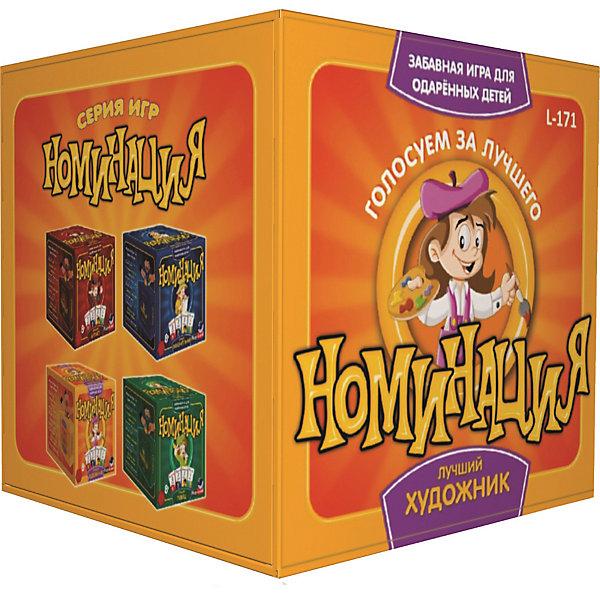 Настольная игра Play Land L-171 Номинация: Лучший ХудожникНастольные игры для всей семьи<br>Характеристики:<br><br>• тип игрушки: настольная игра;<br>• возраст: от 4 лет;<br>• материал:  пластик, картон;<br>• комплектация:   56 карты с 6 заданиями на каждой, кубик, 54 жетона для голосования, урна для голосования;<br>• количество игроков: 3-4 человек;<br>• время игры: 10-30 мин;<br>• вес: 383 гр;<br>• размер: 12х12х12 см;<br>• страна бренда: Болгария;<br>• бренд: Play Land.<br><br>Настольная игра Play Land «Номинация: Лучший Художник» подойдет как для детей, так и для взрослых. В наборе представлены 56 карточек с заданиями, 54 жетона для голосования, кубик и урна для голосования. В игре могут участвовать 4 человека. Карточки содержат задания на тему Изобразительное искусство. <br><br>Победителем считается игрок, набравший больше всего голосов. Игра подойдет для проведения семейного досуга и отдыха.<br> <br>Настольную игру Play Land «Номинация: Лучший Художник» можно купить в нашем интернет-магазине.<br>Ширина мм: 120; Глубина мм: 120; Высота мм: 120; Вес г: 383; Возраст от месяцев: 96; Возраст до месяцев: 2147483647; Пол: Унисекс; Возраст: Детский; SKU: 7906263;