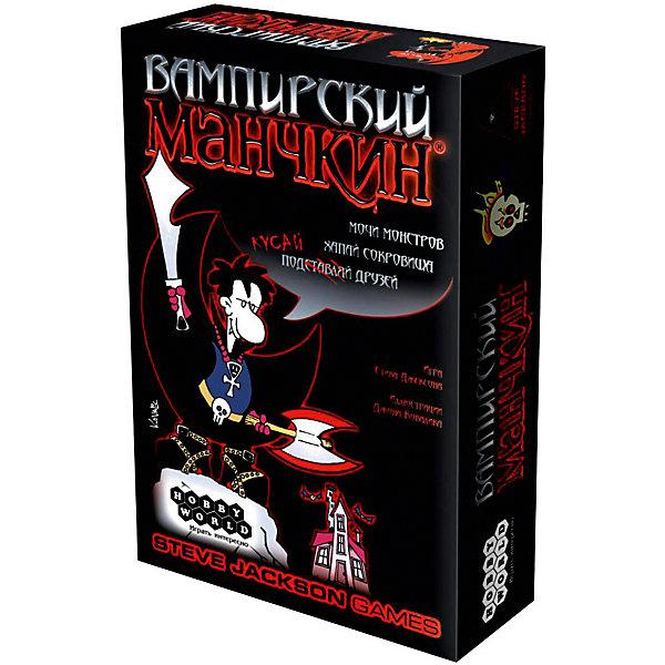 Настольная игра Hobby World 1089 Вампирский МанчкинТоп игр<br>Характеристики:<br><br>• тип игрушки: настольная игра;<br>• возраст: от 10 лет;<br>• материал: картон, пластик;<br>• комплектация:  168 карт, 1 кубик, правила игры;<br>• время игры: от 15 мин;<br>• количество игроков: 3-6 человек;<br>• вес: 411 гр;<br>• размер: 23,5х15,5х5 см;<br>• страна бренда: Россия;<br>• бренд: Hobby World.<br><br>Настольная игра Hobby World «Вампирский Манчкин» готическая версия популярной стратегической «ходилки» в жанре фэнтези. Она рассчитана на детей от 10 лет и будет интересна как подросткам, так и взрослым.<br><br>Подходит для больших компании и семейного досуга, ведь одновременно в нее могут играть 3–6 игроков. Игра может использоваться как базовая или стать отличным дополнением к классическому Манчкину.<br><br>Настольную игру Hobby World «Вампирский Манчкин» можно купить в нашем интернет-магазине.<br>Ширина мм: 233; Глубина мм: 155; Высота мм: 50; Вес г: 411; Возраст от месяцев: 120; Возраст до месяцев: 2147483647; Пол: Унисекс; Возраст: Детский; SKU: 7906297;