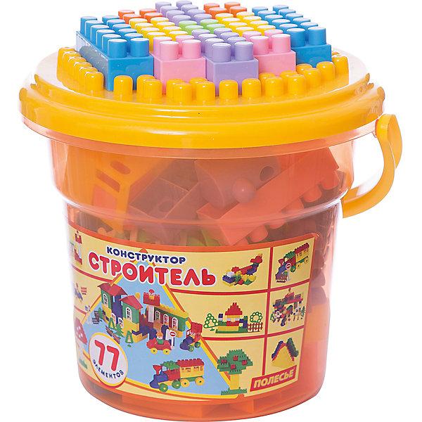 Конструктор Полесье Строитель, в желтом ведре Макси с крышкой, 77 деталейПластмассовые конструкторы<br>Характеристики:<br><br>• возраст: от 3 лет;<br>• материал: пластик;<br>• в наборе: ведерко, крышка, 77 деталей;<br>• вес упаковки: 872 гр.;<br>• размер упаковки: 25,8х24х25 см;<br>• страна бренда: Беларусь.<br><br>Конструктор «Строитель: Макси» от бренда «Полесье» научит малыша различать формы и цвета. Детали хранятся в прозрачном ведерке с ручкой и крышкой, на которой ребенок также сможет собирать конструктор.<br><br>Из конструктора можно собрать разный транспорт, постройки и предметы – ограничением является только фантазия ребенка. Сборка развивает мелкую моторику, воображение, внимательность.<br><br>Конструктор сделан из надежного безопасного пластика, отвечающего самому высокому качеству.<br><br>Конструктор Полесье «Строитель», в желтом ведре «Макси» с крышкой, 77 деталей можно купить в нашем интернет-магазине.<br>Ширина мм: 258; Глубина мм: 241; Высота мм: 250; Вес г: 872; Цвет: желтый; Возраст от месяцев: 12; Возраст до месяцев: 3; Пол: Унисекс; Возраст: Детский; SKU: 7906510;