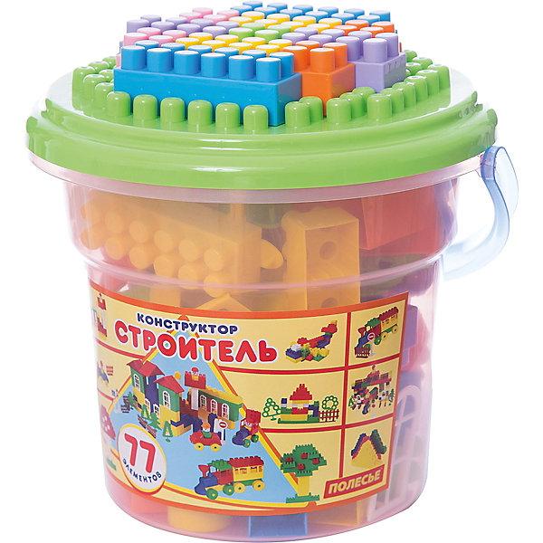 Конструктор Полесье Строитель, в розовом ведре Макси с зеленой крышкой, 77 деталейПластмассовые конструкторы<br>Характеристики:<br><br>• возраст: от 3 лет;<br>• материал: пластик;<br>• в наборе: ведерко, крышка, 77 деталей;<br>• вес упаковки: 872 гр.;<br>• размер упаковки: 25,8х24х25 см;<br>• страна бренда: Беларусь.<br><br>Конструктор «Строитель: Макси» от бренда «Полесье» научит малыша различать формы и цвета. Детали хранятся в прозрачном ведерке с ручкой и крышкой, на которой ребенок также сможет собирать конструктор.<br><br>Из конструктора можно собрать разный транспорт, постройки и предметы – ограничением является только фантазия ребенка. Сборка развивает мелкую моторику, воображение, внимательность.<br><br>Конструктор сделан из надежного безопасного пластика, отвечающего самому высокому качеству.<br><br>Конструктор Полесье «Строитель», в розовом ведре «Макси» с зеленой крышкой, 77 деталей можно купить в нашем интернет-магазине.<br>Ширина мм: 258; Глубина мм: 241; Высота мм: 250; Вес г: 872; Цвет: розовый; Возраст от месяцев: 12; Возраст до месяцев: 3; Пол: Унисекс; Возраст: Детский; SKU: 7906564;