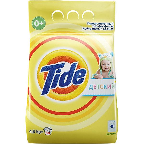 Детский стиральный порошок Tide Авто 4,5 кгДетская бытовая химия<br>Характеристики:<br><br>• цвет: желтый;<br>• безопасное средство для стирки;<br>• разработан для чувствительной кожи;<br>• стиральный порошок Tide детский с гипоаллергенной формулой без фосфатов;<br>• бережное воздействие на детскую одежду;<br>• легкий аромат;<br>• чистота и белизна вещей после стирки;<br>• вес: 4,5 кг.<br><br>Стиральный порошок Tide Детский разработан для чувствительной кожи. Вещи после стирки с легким ароматом, присущим порошкам Tide. Гипоаллергенная формула обеспечивает бережное воздействие на детскую одежду. <br><br>Детский стиральный порошок Tide Авто 4,5 кг можно купить в нашем интернет-магазине.<br>Ширина мм: 235; Глубина мм: 115; Высота мм: 460; Вес г: 4535; Цвет: желтый; Возраст от месяцев: 36; Возраст до месяцев: 72; Пол: Унисекс; Возраст: Детский; SKU: 7911650;