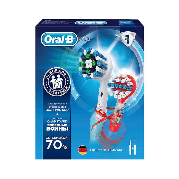 Промо-набор электрических зубных щеток Oral-B Pro 500 + Stages Power Star Wars , Германия, синий, Унисекс  - купить со скидкой