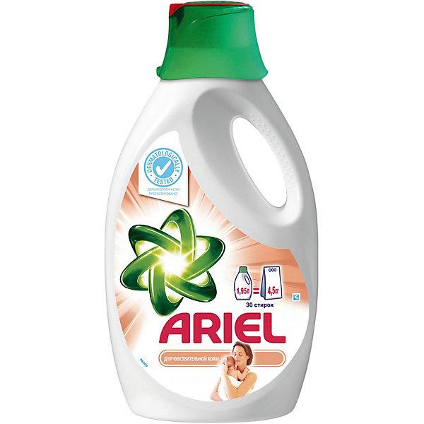 Детский жидкий стиральный порошок Ariel 1,95 лДетская бытовая химия<br>Характеристики:<br><br>• цвет: белый;<br>• детский жидкий стиральный порошок;<br>• превосходно удаляет пятна с 1-й стирки;<br>• усовершенствованная формула для cохранения яркости и придания свежести;<br>• колпачок с ребристой кромкой и распределяющей поверхностью;<br>• возможность точно отмерить необходимое количество средства для стирки<br>• бережное обращение с детской одеждой;<br>• рекомендуется использовать с кондиционером для белья;<br>• объем 1,95 л.<br><br>Жидкий порошок Ariel с колпачком для предварительной обработки белья превосходно удаляет пятна с первой стирки. Специальный колпачок с ребристой кромкой и распределяющей поверхностью позволяет предварительно обработать место загрязнения, удалить пятна. Жидкий порошок Ariel выпускается с инновационным колпачком для предварительной обработки пятен, с помощью которого можно отмерять правильное количество средства. Для получения наилучших результатов поместите наполненный средством для стирки колпачок в барабан стиральной машины.<br><br>Детский жидкий стиральный порошок Ariel 1,95 л можно купить в нашем интернет-магазине.<br>Ширина мм: 160; Глубина мм: 92; Высота мм: 314; Вес г: 2156; Цвет: белый; Возраст от месяцев: 36; Возраст до месяцев: 72; Пол: Унисекс; Возраст: Детский; SKU: 7911660;