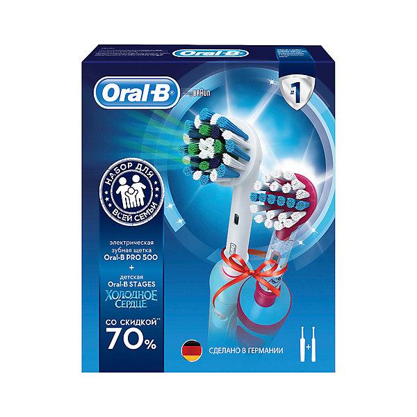 Промо-набор электрических зубных щеток Oral-B Pro 500 + Stages Power FrozenЗубные щетки<br>Характеристики:<br><br>• цвет: синий;<br>• комплект детских зубных щеток;<br>• аккумуляторная электрическая зубная щетка, 2 шт.;<br>• технология возвратно-вращательных движений 2D;<br>• режим чувствительной чистки;<br>• 7000 движений в минуту;<br>• встроенный таймер: 2 минуты;<br>• удаление зубного налета;<br>• экстрамягкие щетинки;<br>• бережная чистка полости рта;<br>• оформление: Холодное сердце;<br>• для детей с 3 лет;<br>• комплектация: аккумуляторная электрическая зубная щетка (2 шт),  сменная насадка CrossAction (1 шт), сменная насадка Stages Power (1 шт), зарядное устройство (1 шт).<br><br>Набор электрических зубных щеток включает щетки Oral-B PRO 500 и Oral-B Stages Power «Холодное сердце». <br><br>Электрическая зубная щетка Oral-B PRO 500 удаляет до 100% больше зубного налета, чем мануальная зубная щетка, а также улучшает состояние десен Благодаря профессионально разработанному дизайну насадки CrossAction, щетинки, расположенные под углом 16?, окружают каждый зуб, бережно удаляя налет даже из труднодоступных мест и вдоль линии десны.<br><br>Аккумуляторная зубная щетка совместима со специальным приложением Disney Magic Timer App. Детская зубная щетка сканируется мобильным устройством, на экране оживают герои, изображение появляется в зависимости от длительности чистки зубов. Малыш чистит зубки рекомендованные стоматологом 2 минуты – и тогда видит полностью открытую картинку. Голубые щетинки Indicator обесцвечиваются наполовину, сигнализируя о необходимости замены насадки (в среднем каждые 3 месяца). Закругленные кончики щетинок и встроенный датчик давления (автоматически отключающий пульсацию при чрезмерном давлении на щетку) гарантируют безопасность применения.<br><br>Промо-набор электрических зубных щеток Oral-B Pro 500 + Stages Power «Frozen» можно купить в нашем интернет-магазине.<br>Ширина мм: 60; Глубина мм: 219; Высота мм: 258; Вес г: 720; Цвет: синий; Возраст 