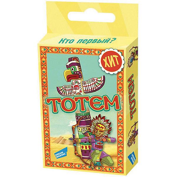 Игра детская настольная Dream Makers Тотем. CardsНастольные игры для всей семьи<br>Характеристики:<br><br>• тип игрушки: настольная игра;<br>• возраст: от 10 лет;<br>• материал: картон;<br>• количество игроков: 2-4;<br>• время игры: 30 мин;<br>• комплектация:  30 карточек, правила игры;<br>• вес: 80 гр;<br>• размер: 8,8х5,9х1,2 см;<br>• бренд: Dream Makers.<br><br>Игра детская настольная Dream Makers «Тотем. Cards»  - это простая и увлекательная настольная игра на реакцию и внимательность. Краткие правила игры: Каждый участник получает по колоде карточек с изображением индейцев. Игроки по очереди кладут по одной карточке. Их задача: внимательно изучая выложенные карточки, заметить на них одинаковые элементы. Тот, кто окажется самым расторопным и соберёт больше всех карточек, станет победителем.<br><br>Игру детскую настольную Dream Makers «Тотем. Cards» можно купить в нашем интернет-магазине.<br>Ширина мм: 88; Глубина мм: 59; Высота мм: 12; Вес г: 80; Возраст от месяцев: 120; Возраст до месяцев: 168; Пол: Унисекс; Возраст: Детский; SKU: 7920682;