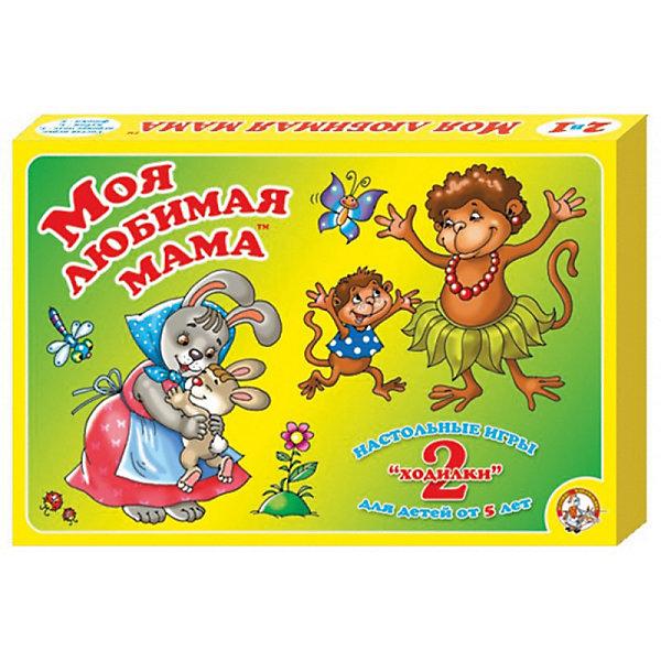 Настольная игра - ходилка Десятое королевство 2 в 1 Моя любимая мамаНастольные игры ходилки<br>Характеристики:<br><br>• тип игрушки: настольная игра;<br>• возраст: от 7 лет;<br>• комплектация: двухстороннее поле, 4 фишки, кубик, инструкция;<br>• количество игроков: 2-4;<br>• вес: 254 гр;<br>• размер: 23,5х34,5х3,5 см;<br>• бренд:  Десятое королевство.<br><br>Игра настольная Десятое королевство ходилка 2 в 1 «Моя любимая мам»  - классическое развлечение, полезное для развития внимательности, усидчивости и логики. В наборе имеется сразу 2 игры «Моя любимая мама» — про зайку и зайчонка и про обезьянку-маму с ее крохой. Добрые сюжеты игр благотворно влияют на подрастающего малыша. Игроки бросают кубик, ходят по клеткам, попутно выполняя задания, и продвигаются вперед. Побеждает тот, кто дойдет до финиша первым. Эта игра придется по душе и девочкам, и мальчикам.<br><br>Игру настольную Десятое королевство ходилка 2 в 1 «Моя любимая мам»  можно купить в нашем интернет-магазине.<br>Ширина мм: 350; Глубина мм: 235; Высота мм: 35; Вес г: 25; Возраст от месяцев: 84; Возраст до месяцев: 120; Пол: Унисекс; Возраст: Детский; SKU: 7926013;