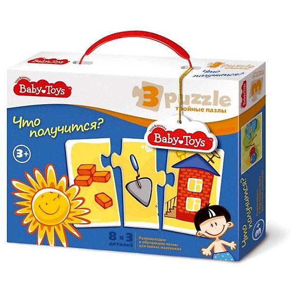 Макси пазлы Baby Toys тройные Что получится?Пазлы для малышей<br>Характеристики товара:<br><br>• возраст: от 3 лет;<br>• количество элементов: 14 шт;<br>• материал: картон;<br>• размер упаковки: 23х18х4 см;<br>• вес упаковки: 320 гр.;<br>• страна бренда: Россия.<br><br>Макси пазлы Baby Toys тройные Что получится?   – это увлекательный пазл для самых маленьких. Отлично подходит для развития мелкой моторики, логики и усидчивости.<br><br>Пазлы изготовлены из высококачественного многослойного картона, толщиной более 2 мм, благодаря чему элементы не теряют форму и остаются ровными. Лицевая сторона элементов защищена слоем специального экологически чистого покрытия, который препятствует быстрому истиранию и выцветанию цветных картинок.<br><br>Макси пазлы Baby Toys тройные Что получится?   можно купить в нашем интернет-магазине.<br>Ширина мм: 235; Глубина мм: 180; Высота мм: 48; Вес г: 320; Возраст от месяцев: 36; Возраст до месяцев: 60; Пол: Унисекс; Возраст: Детский; SKU: 7926212;