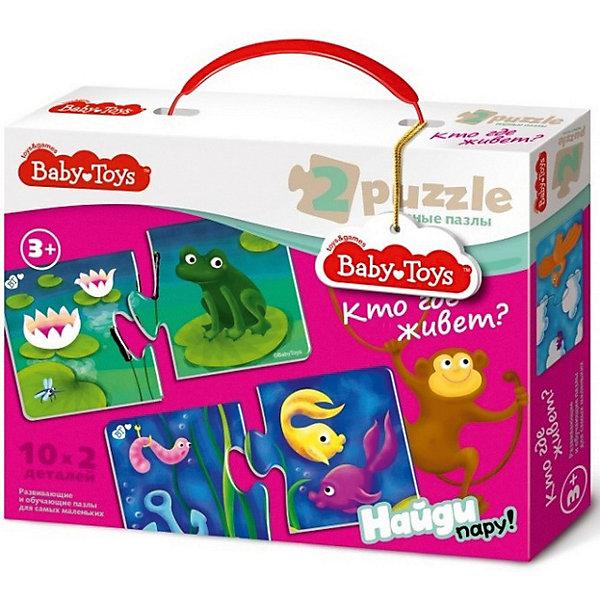 Парные макси пазлы Baby Toys  Веселый счет, 20 элементовПазлы для малышей<br>Характеристики товара:<br><br>• возраст: от 3 лет;<br>• количество элементов: 20 шт;<br>• материал: картон;<br>• размер упаковки: 25х24х7 см;<br>• вес упаковки: 380 гр.;<br>• страна бренда: Россия.<br><br>Парные макси пазлы Baby Toys  Веселый счет – это увлекательный пазл для самых маленьких. Отлично подходит для развития мелкой моторики, логики и усидчивости.<br><br>Пазлы изготовлены из высококачественного многослойного картона, толщиной более 2 мм, благодаря чему элементы не теряют форму и остаются ровными. Лицевая сторона элементов защищена слоем специального экологически чистого покрытия, который препятствует быстрому истиранию и выцветанию цветных картинок.<br><br>Парные макси пазлы Baby Toys  Веселый счет  можно купить в нашем интернет-магазине.<br>Ширина мм: 235; Глубина мм: 180; Высота мм: 48; Вес г: 273; Возраст от месяцев: 36; Возраст до месяцев: 60; Пол: Унисекс; Возраст: Детский; SKU: 7926224;