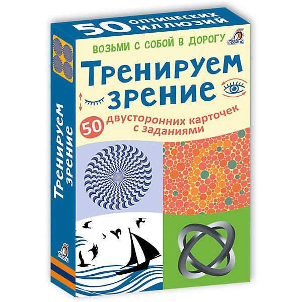 Асборн - карточки Тренируем зрение, РобинсОбучающие карточки<br>Характеристики:<br><br>• ISBN: 978-5-4366-0443-5;<br>• возраст: от 5 лет;<br>• иллюстрации: цветные;<br>• в комплекте: 50 многоразовых карточек, стереограммы;<br>• серия: Возьми с собой в дорогу;<br>• издательство: Робинс;<br>• количество страниц: 50;<br>• размеры: 15х11х0,1 см;<br>• масса: 283 г.<br><br>Асборн - карточки Тренируем зрение создан при поддержке ведущих офтальмологов специально для профилактики утомляемости глаз, улучшения, коррекции, восстановления и разгрузки зрения.<br> <br>В набор входят карточки со зрительной гимнастикой, стереограммами, полихроматическими картинками, оптическими иллюзиями, а также популярные игры для профилактики «ленивого» глаза: «лабиринты», «путаница», «кто здесь лишний», «соедини по точкам», «найди отличия» и другое.<br><br>Асборн - карточки Тренируем зрение можно приобрести в нашем интернет-магазине.<br>Ширина мм: 155; Глубина мм: 115; Высота мм: 25; Вес г: 283; Возраст от месяцев: 60; Возраст до месяцев: 96; Пол: Унисекс; Возраст: Детский; SKU: 7926260;
