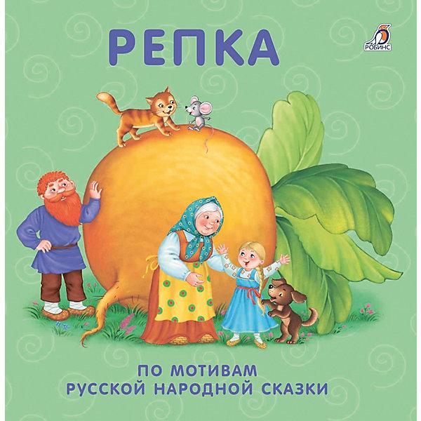 Книжки-картонки Репка, РобинсПервые книги малыша<br>Характеристики:<br><br>• ISBN: 978-5-4366-0435-0;<br>• возраст: от 1 года;<br>• иллюстрации: цветные;<br>• серия: Моя самая первая книжка;<br>• издательство: Робинс;<br>• количество страниц: 12;<br>• размеры: 14х14х0,1 см;<br>• масса: 188 г.<br><br>Красочная, развивающая книжка посвящена одной из самых популярных русских народных сказок – «Репка».<br><br>Сказки всегда помогают в воспитании и развитии малыша. Они способствуют развитию речи и эмоциональной сферы, повышают социализацию, благотворно влияют на развитие воображения и образного мышления.<br><br>Добрая и поучительная сказка заложит прекрасную базу для его дальнейшего обучения и развития.<br><br>Книжки-картонки Репка можно приобрести в нашем интернет-магазине.<br>Ширина мм: 140; Глубина мм: 140; Высота мм: 15; Вес г: 188; Возраст от месяцев: 12; Возраст до месяцев: 3; Пол: Унисекс; Возраст: Детский; SKU: 7926282;