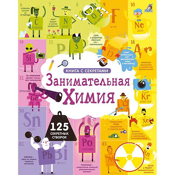 Книга Открой тайны Занимательная химия, РобинсОкружающий мир<br>Характеристики:<br><br>• ISBN: 978-5-4366-0461-9;<br>• возраст: от 5 лет;<br>• иллюстрации: цветные;<br>• издательство: Робинс;<br>• количество страниц: 16;<br>• размеры: 28х22х0,5 см;<br>• масса: 694 г.<br><br>Разобраться, что к чему, поможет химия! Это наука даст ответы на множество вопросов. Ребенок узнает, почему горит огонь, чем опасны радиоактивные элементы, как получаются разноцветные фейерверки, из каких элементов состоит твоё тело.<br><br>Открывая 125 секретных створок, он быстро освоит азы химии, познакомится со знаменитой Таблицей Менделеева и не только.<br><br>Открой тайны Занимательная химия можно приобрести в нашем интернет-магазине.<br>Ширина мм: 280; Глубина мм: 225; Высота мм: 25; Вес г: 694; Возраст от месяцев: 60; Возраст до месяцев: 108; Пол: Унисекс; Возраст: Детский; SKU: 7926284;