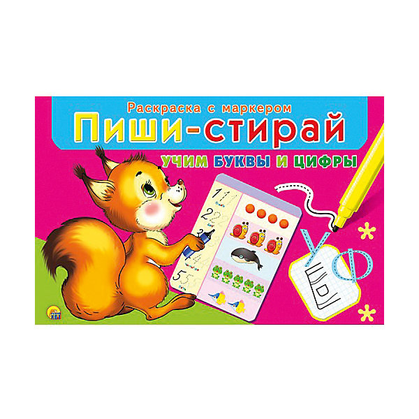 Раскраска с маркером Рыжий кот Пиши-стирай Учим буквы и цифрыРаскраски для малышей<br>Характеристики: <br><br>• возраст: от 3 лет;<br>• материал: картон;<br>• в наборе: 16 карточек с заданиями 16,5х22 см, маркер;<br>• вес упаковки: 370 гр.;<br>• размер упаковки: 29,5х21,5х40 см;<br>• страна бренда: Россия.<br><br>В игре из серии «Пиши-стирай» от бренда «Рыжий кот» ребенку предстоит выполнять самые разные задания на карточках – раскрасить, пройти лабиринт, дорисовать и другие. В этом поможет необычный маркер, который легко можно стереть с карточки, чтобы снова решить задачку.<br><br>Игра развивает логическое мышление, память и внимательность. Занимаясь, ребенок выучит буквы и научится считать.<br><br>Игру Пиши-стирай «Учим буквы и цифры» можно купить в нашем интернет-магазине.<br>Ширина мм: 295; Глубина мм: 215; Высота мм: 400; Вес г: 370; Возраст от месяцев: 36; Возраст до месяцев: 2147483647; Пол: Унисекс; Возраст: Детский; SKU: 7926615;