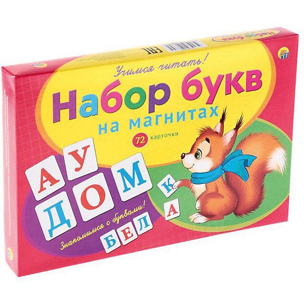 Набор букв на магнитах Рыжий котКасса букв<br>Характеристики: <br><br>• возраст: от 3 лет;<br>• в наборе: 72 карточки 5х6 см, магнитная лента;<br>• вес упаковки: 520 гр.;<br>• размер упаковки: 29,5х21,5х40 см;<br>• страна бренда: Россия.<br><br>Набор букв на магнитах от бренда «Рыжий кот» содержит яркие карточки, которые помогут в обучении ребенка алфавиту, составлению слов и чтению.<br><br>Гласные и согласные буквы разделены по цветам, чтобы малышу было удобнее их запомнить. Набор можно использовать для обучения в детском саду или начальной школе.<br><br>Буквы можно приклеить на магнитную основу, которая в ходит в набор, чтобы крепить их к любой металлической поверхности.<br><br>Набор букв на магнитах можно купить в нашем интернет-магазине.<br>Ширина мм: 295; Глубина мм: 215; Высота мм: 400; Вес г: 520; Возраст от месяцев: 36; Возраст до месяцев: 2147483647; Пол: Унисекс; Возраст: Детский; SKU: 7926717;