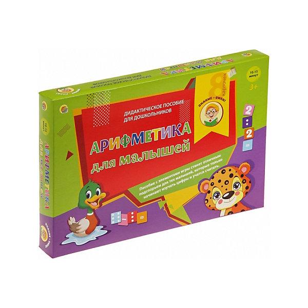 Дидактическое пособие Рыжий кот Знание-сила! Арифметика для малышейПособия для обучения счёту<br>Характеристики: <br><br>• возраст: от 3 лет;<br>• материал: картон;<br>• в наборе: 8 карточек;<br>• вес упаковки: 220 гр.;<br>• размер упаковки: 29,5х21,5х40 см;<br>• страна бренда: Россия.<br><br>Обучающие материалы из серии «Знание-сила!» от бренда «Рыжий кот» помогут малышу быстро и в игровой форме выучить счет и цифры. В наборе есть цветные карточки с картинками для ассоциативного мышления. В процессе занятий развивается память, внимательность и усидчивость.<br><br>Дидактическое пособие серии «Знание-сила!». Арифметика для малышей можно купить в нашем интернет-магазине.<br>Ширина мм: 295; Глубина мм: 215; Высота мм: 400; Вес г: 220; Возраст от месяцев: 36; Возраст до месяцев: 2147483647; Пол: Унисекс; Возраст: Детский; SKU: 7926721;