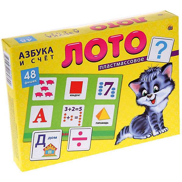 Настольная игра Рыжий кот
