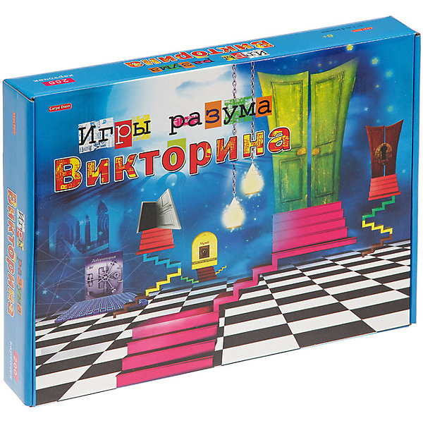 Викторина. 200 карточек. игры разумаВикторины и ребусы<br>Цель данной игры заключается в том, что игроки ходят по ступеням знаний. Каждая ступень – это весь участок одного цвета на поле. Она имеет свою тему, соответствующую цвету двери. Задача игрока – отвечать на вопросы на 5 тем - библиотека, лаборатория, музей, мастерская, концертный зал; и собирать ключи от дверей. Чем быстрее ответишь правильно на максимальное количество вопросов, тем быстрее откроешь все двери. Ключ в игре – это ключ к знаниям, знания – это двери. Нужно открыть все 5 дверей. В игре могут принять участие от 2 до 4 игроков в возрасте от 10 лет.<br>Ширина мм: 340; Глубина мм: 265; Высота мм: 480; Вес г: 485; Возраст от месяцев: 120; Возраст до месяцев: 2147483647; Пол: Унисекс; Возраст: Детский; SKU: 7926747;