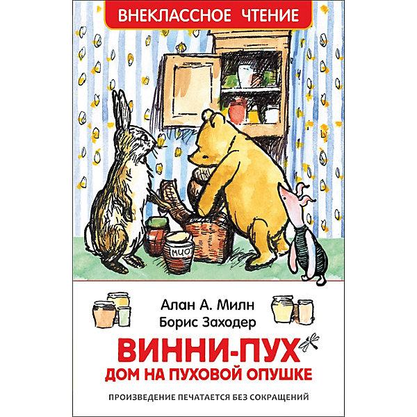 Внеклассное чтение Винни-Пух. Дом на Пуховой Опушке, А. МилнОзнакомление с окружающим миром<br>Характеристики товара:<br><br>• ISBN:9785353085782;<br>• возраст: от 3 лет;<br>• иллюстрации: цветные;<br>• обложка: твердая;<br>• бумага: офсет;<br>• количество страниц: 160;<br>• формат:20х13х1 см.;<br>• вес: 190 гр.;<br>• автор: Милн А., Заходер Б.;<br>• издательство:  Росмэн;<br>• страна: Россия.<br><br>«Винни-Пух. Дом на Пуховой Опушке. Внеклассное чтение» - представляет собой второй сборник захватывающих и добрых историй о верных друзьях всеми любимого забавного медвежонка Винни-Пуха, мальчика Кристофера Робина, поросенка Пятачка, Кролика, ослика Иа-Иа и многих других. Придумал их замечательный английский писатель Алан Милн, а иллюстрации нарисовал знаменитый художник Эрнест Хауард Шепард. На русском языке истории рассказал поэт и переводчик Борис Заходер.<br><br>Читая книгу, ребенок сможет открыть для себя много нового и интересного, улучшит свои навыки чтения и с пользой проведет свободное от занятий время. Он погрузится в удивительный мир литературы со множеством героев и приключений. Отличный выбор как для подарка, так и для собственного использования.<br><br>«Винни-Пух. Дом на Пуховой Опушке. Внеклассное чтение», 160 стр., Изд. Росмэн, можно купить в нашем интернет-магазине.<br>Ширина мм: 201; Глубина мм: 132; Высота мм: 9; Вес г: 190; Возраст от месяцев: 36; Возраст до месяцев: 120; Пол: Унисекс; Возраст: Детский; SKU: 7931654;