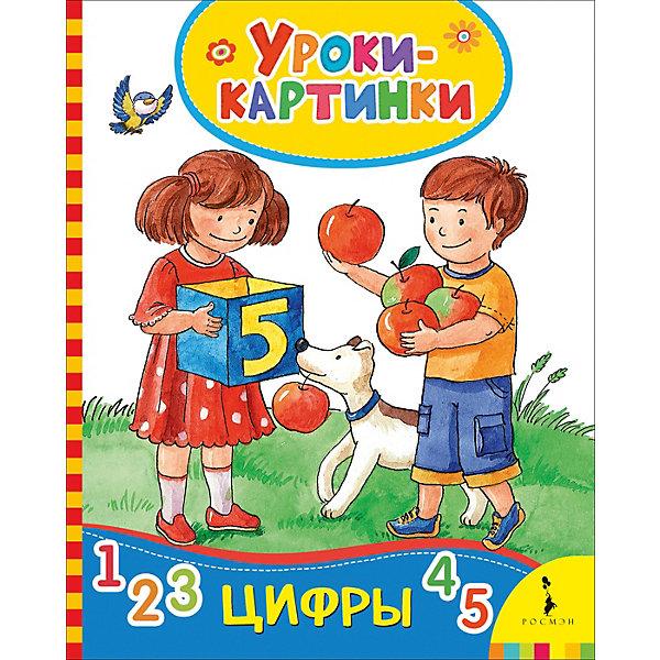 Уроки-картинки ЦифрыПособия для обучения счёту<br>Характеристики товара:<br><br>• ISBN: 9785353083566;<br>• возраст: от 0 лет;<br>• иллюстрации: цветные;<br>• переплет: твердый;<br>• материал: картон;<br>• количество страниц: 10;<br>• формат: 22х17х0,6 см.;<br>• вес: 150 гр.;<br>• издательство: Росмэн;<br>• страна: Россия.<br><br>«Цифры» из серии «Уроки-картинки» - это увлекательное обучающее издание для самых маленьких, которое в веселой игровой форме с красочными картинками познакомит малыша простому счету до 10.<br><br>Книги этой серии дадут ребенку представление о многих базовых понятиях, помогут развить необходимые для возраста навыки. Рассматривая картинки и выполняя интересные задания, ребенок учится концентрировать внимание, решать простейшие задачи, развивает речь. Развивающие и обучающие элементы в этой серии прекрасно сочетаются с высоким художественным уровнем иллюстрирования.<br><br>«Цифры. Уроки-картинки», 10 стр., Изд. Росмэн можно купить в нашем интернет-магазине.<br>Ширина мм: 220; Глубина мм: 170; Высота мм: 6; Вес г: 152; Возраст от месяцев: 0; Возраст до месяцев: 36; Пол: Унисекс; Возраст: Детский; SKU: 7931668;