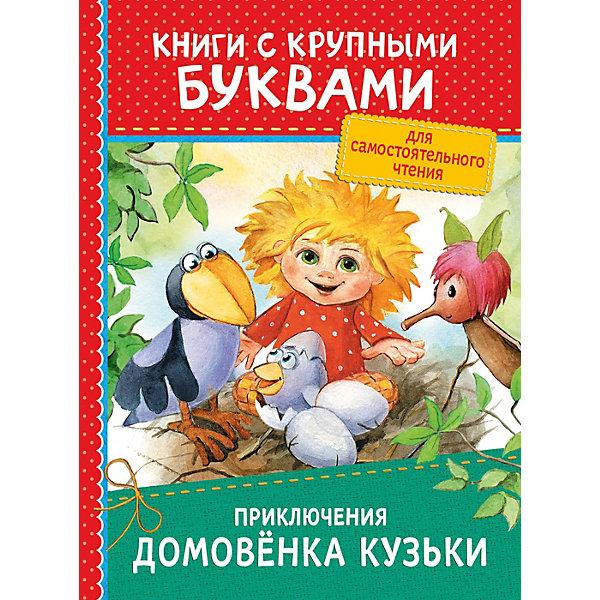 Книга с крупными буквами Приключения домовёнка КузькиСказки<br>Характеристики товара:<br><br>• ISBN:9785353087335;<br>• возраст: от 3 лет;<br>• иллюстрации: цветные;<br>• обложка: твердая;<br>• бумага: офсет;<br>• количество страниц: 32;<br>• формат:22х16х0,5 см.;<br>• вес: 170 гр.;<br>• автор: Берестов В.Д.;<br>• издательство:  Росмэн;<br>• страна: Россия.<br><br>«Приключения домовёнка Кузьки» - Эта книга рассказывает о приключениях непоседливого домовенка Кузьки, одного из самых популярных и любимых мультипликационных героев. <br><br>Издание предназначено для самостоятельного чтения детьми дошкольного возраста. Крупный шрифт, яркие иллюстрации, увлекательный сюжет сделают чтение легким и приятным. <br><br>«Приключения домовёнка Кузьки», Берестов В.Д., 32 стр., Изд. Росмэн, можно купить в нашем интернет-магазине.<br>Ширина мм: 221; Глубина мм: 166; Высота мм: 5; Вес г: 170; Возраст от месяцев: 36; Возраст до месяцев: 96; Пол: Унисекс; Возраст: Детский; SKU: 7931680;