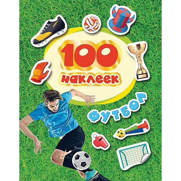 100 наклеек Футбол, зелёнаяКнижки с наклейками<br>Характеристики товара:<br><br>• ISBN: 4680274033551;<br>• возраст: от 3 лет;<br>• наклейки: 100 шт.;<br>• переплет: мягкий;<br>• материал: офсет;<br>• количество страниц: 8;<br>• формат: 20х15х0,2 см.;<br>• вес: 30 гр.;<br>• издательство: Росмэн;<br>• страна: Россия.<br><br>«100 наклеек. Футбол (красная)» журнал с наклейками содержит коллекцию ярких наклеек на футбольную тематику и станет лучшим подароком для маленьких чемпионов! Наклейками можно украсить альбомы, тетради, блокноты, открытки и игрушки.<br><br>Также наклейки можно используйте в качестве поощрений. Дети любят систему поощрений, им нравятся забавные наклейки, они легко включаются в игру и охотно выполняют то, что от них требуется. Научиться регулярно, чистить зубы, оставаться в постели после отбоя, самостоятельно убирать постель или мыть за собой тарелку - все это легко с помощью маленьких знаков одобрения от взрослых.<br><br>«100 наклеек. Футбол (красная)», 8 стр., Изд. Росмэн можно купить в нашем интернет-магазине.<br>Ширина мм: 200; Глубина мм: 150; Высота мм: 2; Вес г: 30; Возраст от месяцев: 60; Возраст до месяцев: 120; Пол: Мужской; Возраст: Детский; SKU: 7931796;