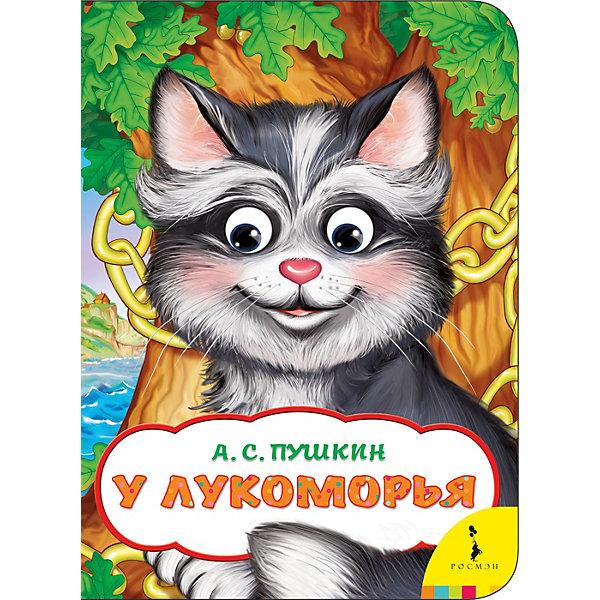 Книжка с глазками У ЛукоморьяПервые книги малыша<br>Характеристики товара:<br><br>• ISBN: 9785353087151;<br>• возраст: от 0 лет;<br>• иллюстрации: цветные;<br>• переплет: твердый;<br>• материал: картон;<br>• количество страниц: 8;<br>• формат: 22х16х1,6 см.;<br>• вес: 120 гр.;<br>• издательство: Росмэн;<br>• страна: Россия.<br><br>Книжка-игрушка «У Лукоморья» из серии «Веселые глазки». На плотных страницах хрестоматийный отрывок из поэмы А. С Пушкина «Руслан и Людмила» - про ученого кота, русалку и дядьку Черномора, - на этот раз представлен в необычном формате. На каждом развороте - яркие картинки с двигающимися глазками. Весёлые герои сказок станут лучшими друзьями вашего малыша.<br><br>Страницы издания выполнены из картона отличного качества, безопасного для здоровья ребёнка. Благодаря небольшому формату книгу приятно и удобно держать в руках. Все книги компании Росмэн имеют требуемую сертификацию для производства детских товаров.<br><br>Идеальный выбор для совместных занятий вдвоём с ребёнком, а также отличный вариант в качестве познавательного красочного подарка. Такая книга поможет ребенку развить внимание, логическое мышление, укрепит память, мелкую моторику и усидчивость.<br><br>Книжку-игрушку «У Лукоморья», 8 стр., Изд. Росмэн можно купить в нашем интернет-магазине.<br>Ширина мм: 219; Глубина мм: 159; Высота мм: 5; Вес г: 120; Возраст от месяцев: 0; Возраст до месяцев: 36; Пол: Унисекс; Возраст: Детский; SKU: 7931810;