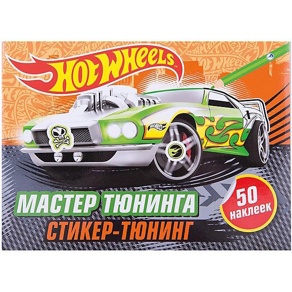 Книжка с наклейками Hot Wheels Мастер тюнингаКнижки с наклейками<br>Характеристики:<br><br>• тип игрушки: книга;<br>• возраст: от 6 лет;<br>• материал: бумага;<br>• ISBN: 978-5-699-94608-2;<br>• количество страниц: 16;<br>• переплет: покет;<br>• вес: 77 гр;<br>• размер: 25,9х18,9х0,2 см;<br>• издательство: Эксмо.<br><br>Книга «Мастер тюнинга (+ наклейки)» Эксмо  позволит ребенку почувствовать себя настоящим мастером тюнинга! Создавай крутой дизайн для суперкаров Hot Wheels – усовершенствуй модели и укрась их. Книга с наклейками особенно понравится маленьким любителям мультфильма.<br><br>Книгу «Мастер тюнинга (+ наклейки)» Эксмо можно купить в нашем интернет-магазине.<br>Ширина мм: 189; Глубина мм: 259; Высота мм: 2; Вес г: 77; Возраст от месяцев: 72; Возраст до месяцев: 144; Пол: Мужской; Возраст: Детский; SKU: 7932145;