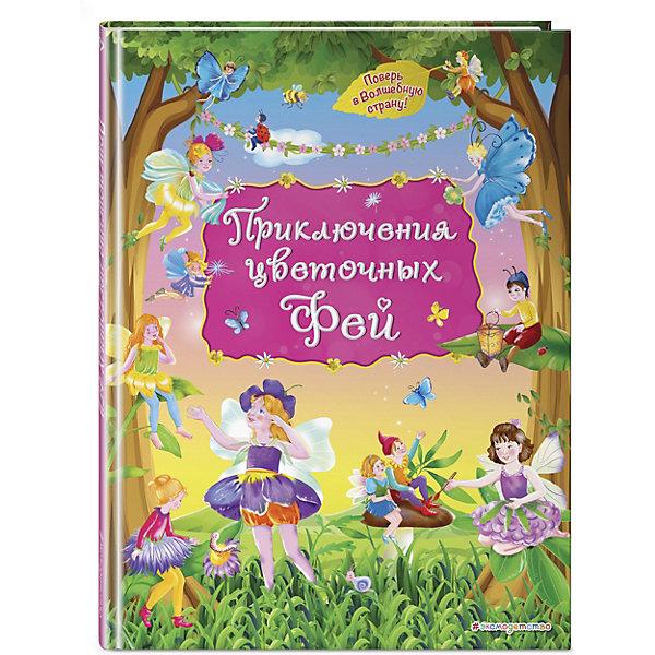 Сказка Приключения цветочных фей, И. КотовскаяСказки<br>Характеристики:<br><br>• тип игрушки: книга;<br>• возраст: от 6 лет;<br>• материал: бумага;<br>• ISBN: 978-5-699-77838-6; <br>• художник: Сона Адалян;<br>• количество страниц: 88;<br>• вес: 505 гр;<br>• размер: 25,3х19,5х0,1 см;<br>• издательство: Эксмо.<br><br>Книга «Приключения цветочных фей» Эксмо  подойдет для деток от шести лет и старше. Цветов в лесу, на лугу и в садах - великое множество. И за каждым ветком приглядывают цветочные феи - маленькие существа, похожие на эльфов. Они расскажут маленьким читателям о своих приключениях и прекрасные истории о цветах разных времён года. Пересказала Ирина Котовская.<br><br>Книгу «Приключения цветочных фей» Эксмо можно купить в нашем интернет-магазине.<br>Ширина мм: 253; Глубина мм: 195; Высота мм: 1; Вес г: 505; Возраст от месяцев: 72; Возраст до месяцев: 96; Пол: Женский; Возраст: Детский; SKU: 7932227;
