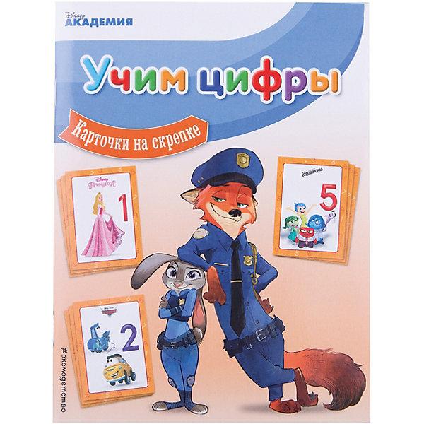 Учим цифры Зверополис, карточки на скрепкеОбучающие карточки<br>Характеристики:<br><br>• тип игрушки: книга;<br>• возраст: от 2 лет;<br>• материал: бумага;<br>• ISBN: 978-5-699-93512-3;<br>• количество страниц: 96;<br>• переплет: твердый;<br>• вес: 61 р;<br>• размер: 16,4х14,1х0,4 см;<br>• издательство: Эксмо.<br><br>Книга «Учим цифры» составлена в соответствии с требованиями ФГОС по дошкольному образованию и воспитанию и будет отличным помощником родителям и педагогам в обучении и развитии детей 3-4 лет. Выполняя несложные упражнения, малыш быстро выучит цифры.<br>Задания, ориентированы на реальные возможности детей и расположены по мере усложнения.<br>Книга адресована талантливым любознательным малышам, их родителям и педагогам и может быть использована, как дома, так и на групповых занятиях. <br><br>Книгу «Учим цифры» можно купить в нашем интернет-магазине.<br>Ширина мм: 201; Глубина мм: 165; Высота мм: 4; Вес г: 6; Возраст от месяцев: 24; Возраст до месяцев: 48; Пол: Унисекс; Возраст: Детский; SKU: 7932273;