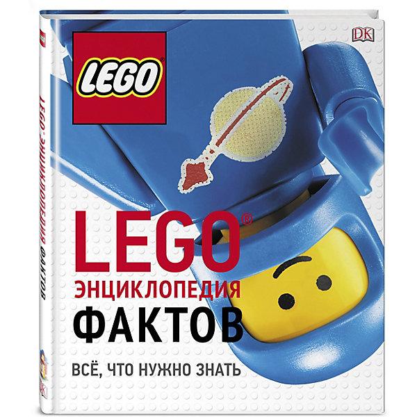 Энциклопедия фактов LEGO Всё, что нужно знатьКниги LEGO<br>Характеристики:<br><br>• тип игрушки: книга;<br>• возраст: от 4 лет;<br>• материал: бумага;<br>• автор: Хьюго Саймон;<br>• переводчик: Ремизова И. С.;<br>• ISBN:  978-5-699-96055-2; <br>• количество страниц: 240 (мелованные);<br>• переплет: твердый;<br>• вес: 1,1 кг;<br>• размер: 27,7х23,4х0,2 см;<br>• издательство: Эксмо.<br><br>Книга «LEGO Энциклопедия фактов» позволит узнать о самых популярных и самых редких наборах LEGO, обо всех сериях, об истории LEGO с момента создания компании в 1932 году, о грандиозных моделях-рекордсменах и многом-многом другом. Уникальное коллекционное издание для настоящих фанатов!<br><br>Книгу «LEGO Энциклопедия фактов» можно купить в нашем интернет-магазине.<br>Ширина мм: 277; Глубина мм: 234; Высота мм: 2; Вес г: 121; Возраст от месяцев: 72; Возраст до месяцев: 144; Пол: Унисекс; Возраст: Детский; SKU: 7932357;
