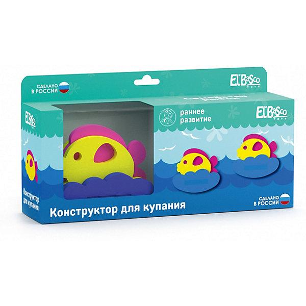 Купить Конструктор для купания El`Basco Toys Семейство рыбок , 18 деталей, Россия, Унисекс