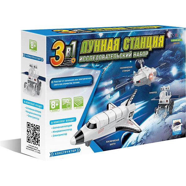 Купить Конструктор ND Play Лунная станция 3 в 1 , Китай, Мужской