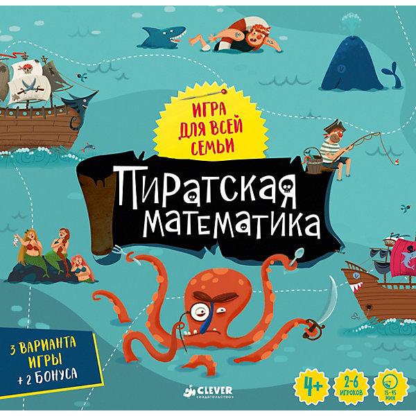 Развивающая игра Время играть!, Пиратская математикаОбучающие игры для дошкольников<br>Характеристики:<br><br>• возраст: от 4 лет;<br>• материал: бумага;<br>• ISBN: 978-5-906899-47-7;  <br>• вес: 450 гр;<br>• размер: 20х20х2 см;<br>• страна: Россия;<br>• издательство: Clever.<br><br>Книга «Пиратская математика. Время играть!» станет идеальным подарком для маленького любителя математических заданий. В комплекте 4 игры с разными уровнями сложности и инструкция с описанием и правилами. Все составляющие яркие, привлекающие внимание малыша. Интересную, веселую игру можно превратить в обучающее занятие, при этом ребенок этого не заметит. <br><br>Пиратская математика. Время играть! надолго увлечет малыша в мир захватывающих пиратских приключений. Изделие научит детей считать в уме, складывать, сравнивать величины. Книга направлена на развитие навыков общения, логического мышления и памяти. Это находка для родителей, которые хотят проверить способность ребенка к математике.<br><br>Книгу «Пиратская математика. Время играть!» можно купить в нашем интернет-магазине.<br>Ширина мм: 200; Глубина мм: 200; Высота мм: 20; Вес г: 450; Возраст от месяцев: 48; Возраст до месяцев: 72; Пол: Унисекс; Возраст: Детский; SKU: 7940252;