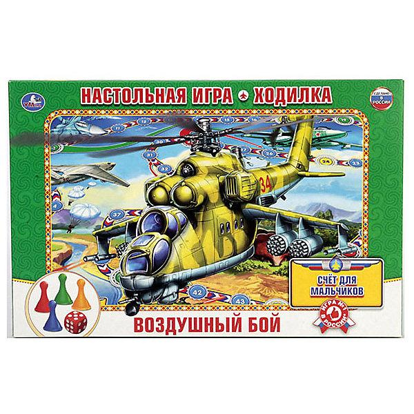 Настольная игра-ходилка Умка Воздушный бойНастольные игры ходилки<br>Характеристики:<br><br>• возраст: от 3 лет;<br>• количество игроков: 2-4;<br>• в наборе: игровое поле, 4 фишки, кубик;<br>• вес упаковки: 300 гр.;<br>• размер упаковки: 21х3х33 см;<br>• страна бренда: Россия.<br><br>В настольной игре-ходилке Умка «Воздушный бой» участникам предстоит пройти захватывающий путь полный новых открытий в мире военной технике. Победит тот, кто быстрее других доберется до финиша.<br><br>В процессе игры дети учатся считать и развивают коммуникативные навыки. Яркие картинки и динамичность игры делают ее актуальной для ребенка на долгое время. <br><br>Настольную игру-ходилку Умка «Воздушный бой» можно купить в нашем интернет-магазине.<br>Ширина мм: 210; Глубина мм: 30; Высота мм: 330; Вес г: 3000; Цвет: зеленый; Возраст от месяцев: 36; Возраст до месяцев: 60; Пол: Унисекс; Возраст: Детский; SKU: 7941141;