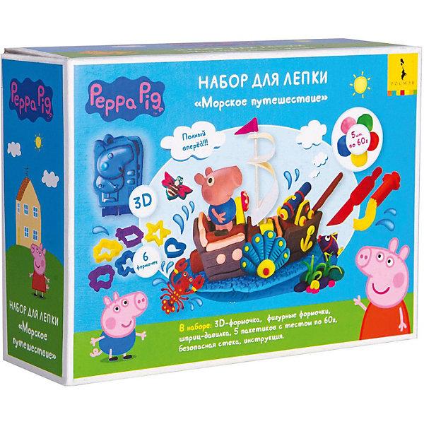 Набор для лепки Росмэн Свинка Пеппа Морское путешествие, 15 предметовНаборы для лепки игровые<br>Характеристики:<br><br>• тип игрушки: набор;<br>• возраст: от 3 лет;<br>• материал: пластик;<br>• комплектация: 3D-формочка Джорджа, 6 формочек-штампов, 5 пакетиков теста по 60 г, стека, шприц-давилка, цветная инструкция (А5);<br>• вес: 400 гр;<br>• размер: 19,5х14х6 см;<br>• издательство: Росмэн.<br><br>Набор для лепки Росмэн «Свинка Пеппа» Морское путешествие, 15 предметов подойдет для детей от 3 лет. Положите разные цвета теста в 3D-формочку так, чтобы голова, ручки, ножки, туловище, глазки, ротик, щечки были разных цветов - инструкция в картинках вам поможет. Сожмите 2 части формочки. У вас получится разноцветная, объемная, детализированная фигурка Джорджа. <br><br>Лепить можно из кусочка теста одного цвета, тогда поделка будет однотонной. Смешивайте цвета, раскатывайте блинчики, лепите фигурки с помощью формочек и стеки. Создавайте кораблик и морских обитателей. Фантазируйте и экспериментируйте! А потом оставьте фигурки на воздухе, и они, застыв, превратятся в игрушки!<br><br>Набор для лепки Росмэн «Свинка Пеппа» Морское путешествие, 15 предметов можно купить в нашем интернет-магазине.<br>Ширина мм: 195; Глубина мм: 140; Высота мм: 60; Вес г: 400; Цвет: разноцветный; Возраст от месяцев: 36; Возраст до месяцев: 120; Пол: Унисекс; Возраст: Детский; SKU: 7959820;