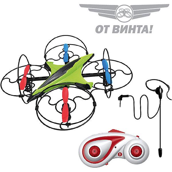 Радиоуправляемый квадрокоптер От винта!  Fly-0244, голосовое управлениеКвадрокоптеры<br>Характеристики:<br><br>• возраст: 7+;<br>• материал: пластик, металл;<br>• батарейки для пульта управления: 3 шт. - ААА 1,5V (в комплект не входят); <br>• тип аккумулятора: Li-po 3,7V 350 mAh;<br>• время полета: 5-8 мин.;<br>• время подзарядки: 80 мин.;<br>• радиус действия пульта управления: 50 метров; <br>• размер квадрокоптера: 15,8х15,8х7,5 см;<br>• количество скоростей: 2;<br>• вес: 640 г.<br><br>Квадрокоптер на пульте управления – современная игрушка для детей и подростков. Данная модель может осуществлять движение вверх, вниз, вперед, назад, влево, вправо, а также боковые полеты и сальто на 360°.<br><br>Новейшая разработка - функция Headless Mode - режим автоматической ориентации квадрокоптера на пульт управления. Благодаря этому возможна быстрая стабилизация, две скорости полета, режим автопилота и 3D пилотаж.<br><br>За стабилизацию игрушки отвечает высокотехнологичная 6-осевая гироскопическая система. Также доступно голосовое управление (распознает 19 команд на русском языке). <br><br>Скорость и точность реакций квадрокоптера на отдаваемые команды позволит новичкам быстро освоить управление и понравится опытным пилотам.<br><br>Рекомендовано управление внутри просторного помещения или на улице в безветренную погоду.<br><br>Радиоуправляемый квадрокоптер Fly-0244 (голосовое управление), «От винта!» можно приобрести в нашем интернет-магазине.<br>Ширина мм: 390; Глубина мм: 85; Высота мм: 220; Вес г: 640; Возраст от месяцев: 84; Возраст до месяцев: 2147483647; Пол: Мужской; Возраст: Детский; SKU: 7959897;