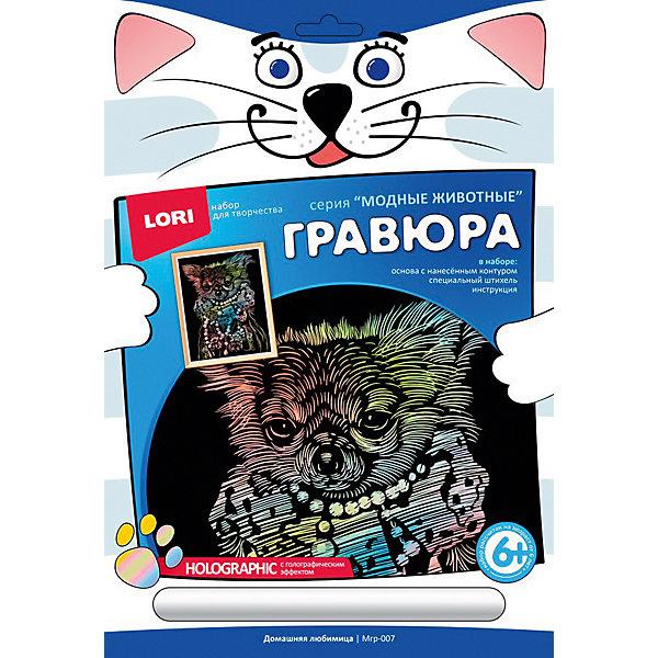 Гравюра с эффектом голографик LORI Модные животные Домашняя любимица, большаяГравюры для детей<br>Характеристики:<br><br>• возраст: от 6 лет<br>• в наборе: основа с нанесенным  контуром (18х24 см.), специальный штихель, инструкция.<br>• упаковка: картонная коробка<br>• размер упаковки: 30х20,5х1 см.<br>• вес: 90 гр.<br><br>Гравюра с голографическим эффектом «Домашняя любимица» - увлекательный набор для детского творчества, который позволит ребенку создать свой первый шедевр.<br><br>Набор содержит основу с нанесенным контуром и специальный штихель. Контур рисунка уже нанесен на черный фон. С помощью специального штихеля изображение процарапывается, и из-под слоя краски появляется мерцающий рисунок с изображением очаровательной собачки.<br><br>Работа над гравюрой развивает творческие способности ребенка, а также тренирует аккуратность, усидчивость и внимательность. Работа со штихелем готовит руку ребенка к письму.<br><br>Гравюру большую с эффектом голографик Домашняя любимица LORI (ЛОРИ) можно купить в нашем интернет-магазине.<br>Ширина мм: 300; Глубина мм: 205; Высота мм: 3; Вес г: 90; Цвет: разноцветный; Возраст от месяцев: 72; Возраст до месяцев: 2147483647; Пол: Унисекс; Возраст: Детский; SKU: 7960870;