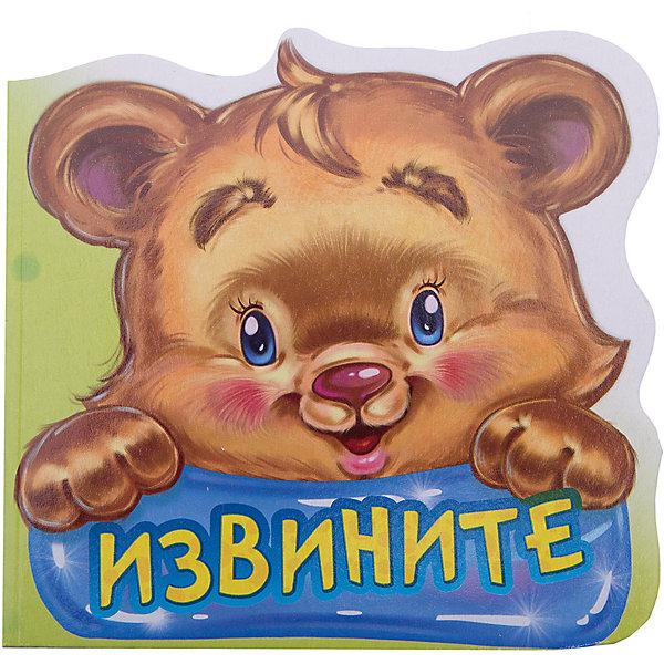 Купить Первая книга малыша Вежливые слова Извините, ND Play, Россия, Унисекс