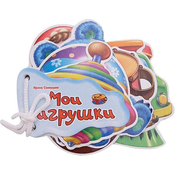 Купить Первая книга малыша Отгадай-ка Мои игрушки, ND Play, Россия, Унисекс