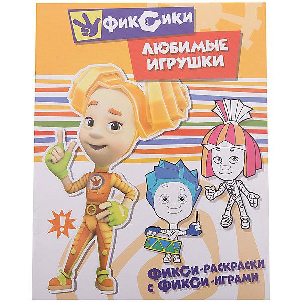 Раскраска с играми Фиксики Любимые игрушкиРаскраски для малышей<br>Характеристики:<br><br>• возраст: от 3 лет;<br>• материал: бумага;<br>• ISBN: 9785001073000;<br>• количество страниц: 16 (офсет);<br>• иллюстрации: черно-белые;<br>•  художник: В. Миненко;<br>• вес: 58 гр;<br>• размер: 20х0,3х25,5 см;<br>• бренд: ND Play.<br><br>Раскраска «Фикси-раскраски с фикси-играми. Любимые игрушки»  создана для детей от 3 лет. Играй и раскрашивай вместе со смешариками и фиксиками! Веселые приключения героев любимых мультфильмов подарят тебе немало забавных и увлекательных минут, помогут провести время не только весело, но и с пользой!<br><br>Раскраску «Фикси-раскраски с фикси-играми. Любимые игрушки» можно купить в нашем интернет-магазине.<br>Ширина мм: 200; Глубина мм: 3; Высота мм: 255; Вес г: 58; Цвет: разноцветный; Возраст от месяцев: 36; Возраст до месяцев: 6; Пол: Унисекс; Возраст: Детский; SKU: 7965554;