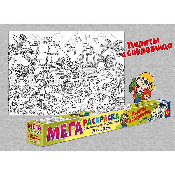 Раскраска-плакат Пираты и сокровищаРаскраски-плакаты<br>Характеристики:<br><br>• возраст: от 4 лет;<br>• материал: бумага;<br>• ISBN: 4690241162337;<br>• количество страниц: 1 (офсет);<br>• художник: Милова Клавдия;<br>• иллюстрации: черно-белые;<br>• вес: 85 гр;<br>• размер: 52х5,5х5,5 см;<br>• бренд: ND Play.<br><br>Книга «Мегараскраска. Пираты и сокровища» создана для детей от 4 лет. Все дети любят раскрашивать, а если раскраска большая, то делать это можно большой компанией - с друзьями или родителями. Внутри красочной коробки - плакат-раскраска из плотной бумаги для творчества и подготовки руки к письму. Каждая раскраска содержит интересный сюжет, развивающие упражнения и возможность создать своими руками настоящую большую картину, которая украсит любую детскую.<br><br>Книгу «Мегараскраска. Пираты и сокровища» можно купить в нашем интернет-магазине.<br>Ширина мм: 520; Глубина мм: 55; Высота мм: 55; Вес г: 85; Цвет: разноцветный; Возраст от месяцев: 48; Возраст до месяцев: 84; Пол: Унисекс; Возраст: Детский; SKU: 7965572;