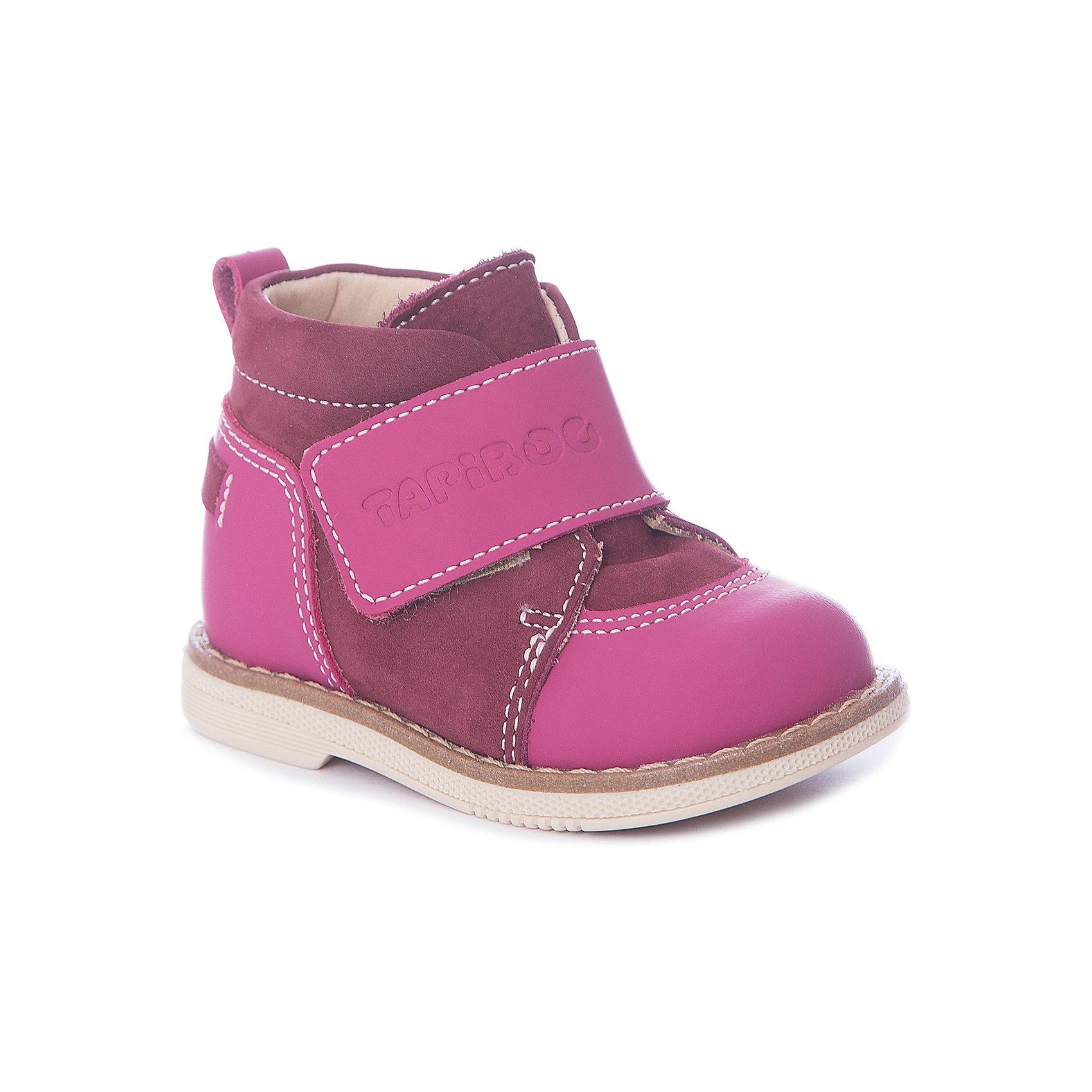 Ботинки Tapiboo для девочки от myToys