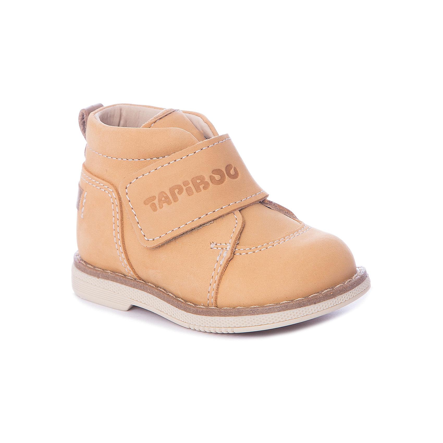 Ботинки Tapiboo от myToys