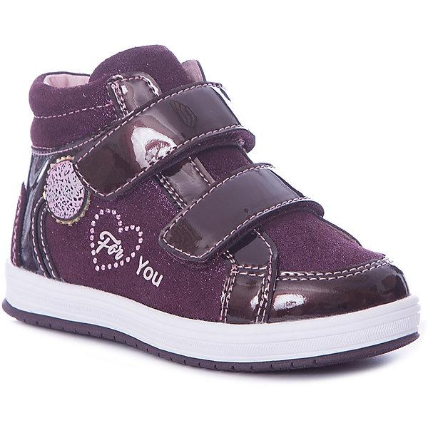 Купить Ботинки Kapika для девочки, Китай, темно-синий, 28, 27, 26, 25, 24, Женский