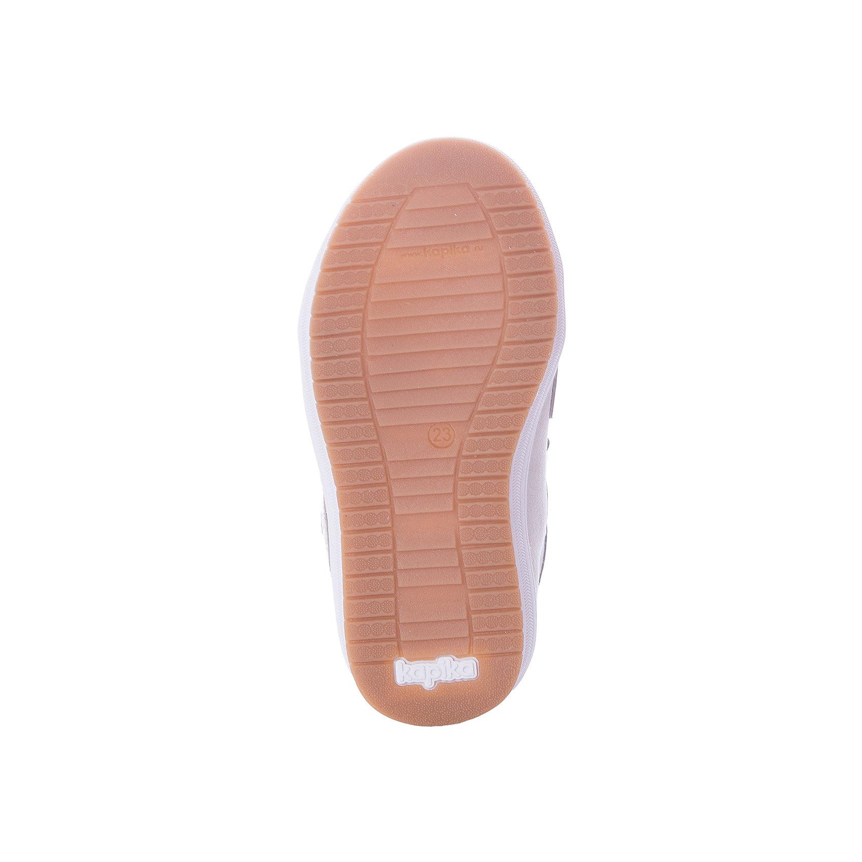 Ботинки Kapika для девочки от myToys