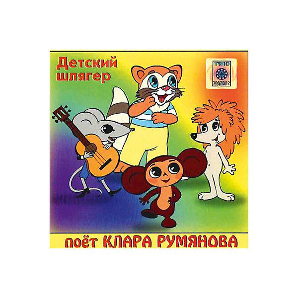 CD-диск сборник песен Клары РумяновойСоветские мультфильмы<br>Характеристики:<br><br>• возраст: от 0 лет;<br>• издательство: Твик-Лирек;<br>• формат: Audio CD;<br>• год издания: 2006;<br>• количество дисков: 1;<br>• количество аудиозаписей: 24;<br>• размер: 14,2х1х12,5 см;<br>• вес: 77 гр.<br><br>Сборник песен Клары Румяновой вобрал в себя известные отечественные композиции, такие как:<br><br>• Какой чудесный день; <br>• Двойка; <br>• Песенка Зайки-почтальона; <br>• Перышко; <br>• Из-за сыра; <br>• Ни кола ни двора; <br>• Песенка Очкарито; <br>• Песня Лисы; <br>• Шелковая кисточка; <br>• Вместе, вместе, вместе; <br>• Песенка Тутты Карлсон; <br>• Песенка щенка; <br>• Блоха; <br>• Воспи-пи-пи-тание; <br>• Крошка Вилли-Винки и другие.<br><br>Сборник песен Клары Румяновой можно купить в нашем интернет - магазине.<br>Ширина мм: 142; Глубина мм: 10; Высота мм: 125; Вес г: 77; Возраст от месяцев: 24; Возраст до месяцев: 96; Пол: Унисекс; Возраст: Детский; SKU: 8058684;