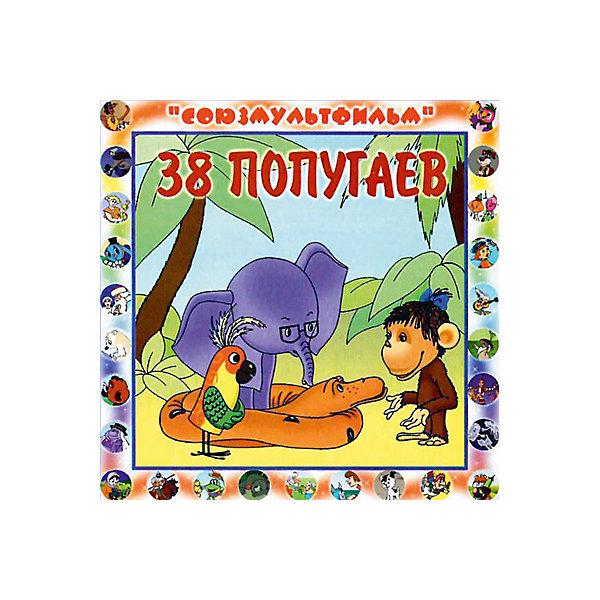 CD-диск сборник сказок «38 попугаев»Советские мультфильмы<br>Характеристики:<br><br>• возраст: от 0 лет;<br>• издательство: Твик-Лирек;<br>• формат: Audio CD;<br>• год издания: 2005;<br>• количество дисков: 1;<br>• количество аудиозаписей: 5;<br>• размер: 14,2х1х12,5 см;<br>• вес: 77 гр.<br><br>Со сборником «38 попугаев» любимые сказки можно не только читать и смотреть, но и слушать. В состав сборника входят такие сказки как: <br><br>• Бабушка Удава;<br>• 38 попугаев;<br>• Привет Мартышке;<br>• Как лечить удава?;<br>• Куда идет Слоненок?.<br><br>Сборник «38 попугаев» можно купить в нашем интернет — магазине.<br>Ширина мм: 142; Глубина мм: 10; Высота мм: 125; Вес г: 77; Возраст от месяцев: 36; Возраст до месяцев: 96; Пол: Унисекс; Возраст: Детский; SKU: 8058690;