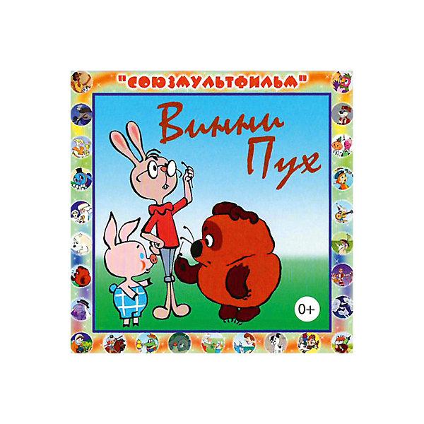 Купить CD-диск сборник сказок «Винни Пух»., Би Смарт, Россия, Унисекс