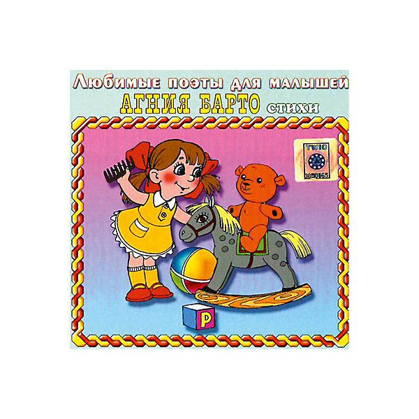 CD-диск аудиокнига «Стихи Агнии Барто»Аудиокниги, DVD и CD<br>Характеристики:<br><br>• возраст: от 0 лет;<br>• издательство: Твик-Лирек;<br>• формат: Audio CD;<br>• год издания: 2005;<br>• количество дисков: 1;<br>• количество аудиозаписей: 47;<br>• размер: 14,2х1х12,5 см;<br>• вес: 77 гр.<br><br>Аудиокнига «Стихи Агнии Барто» включает в себя стихотворения, такие как:<br><br>• Спать пора; <br>• Флажок; <br>• Лошадка;<br>• Самолет;<br>• Мячик; <br>• Козленок;<br>• Барабан;<br>• Я расту; <br>• Если б я была дельфином; <br>• Сладкая темнота; <br>• Газон;<br>• Посторонняя кошка; <br>• Найдено имя;<br>• У меня веснушки; <br>• Если вы ему нужны и другие.<br><br>Аудиокнигу «Стихи Агнии Барто» можно купить в нашем интернет - магазине.<br>Ширина мм: 142; Глубина мм: 10; Высота мм: 125; Вес г: 77; Возраст от месяцев: 24; Возраст до месяцев: 96; Пол: Унисекс; Возраст: Детский; SKU: 8058728;