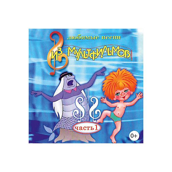 CD-диск сборник песен «Любимые песни из мультфильмов» часть 1Советские мультфильмы<br>Характеристики:<br><br>• возраст: от 0 лет;<br>• издательство: Твик-Лирек;<br>• формат: Audio CD;<br>• год издания: 2010;<br>• количество дисков: 1;<br>• количество адиозаписей: 26;<br>• размер: 14,2х1х12,5 см;<br>• вес: 77 гр.<br><br>Со сборником «Любимые песни из мультфильмов» у ребенка развивается музыкальный вкус, способность восприятия информации на слух и память. Список музыкальных треков:<br><br>• Антошка; <br>• Луч солнца золотого;<br>• Дуэт Кота и Пирата; <br>• Ох, рано встает охрана; <br>• Частушки Бабок-Ежек; <br>• Песенка о лете; <br>• Песня разбойников;<br>• Мы - маленькие дети; <br>• Песенка Стампа; <br>• Ничего на свете лучше нету;<br>• Мечта; <br>• Песня Гениального Сыщика;<br>• Песня смелого моряка;<br>• Песня Водяного;<br>• Расскажи, Снегурочка и другие.<br><br>Сборник «Любимые песни из мультфильмов» можно купить в нашем интернет - магазине.<br>Ширина мм: 142; Глубина мм: 10; Высота мм: 125; Вес г: 77; Возраст от месяцев: 24; Возраст до месяцев: 96; Пол: Унисекс; Возраст: Детский; SKU: 8058736;